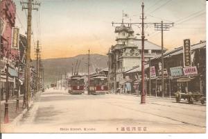 Shijo Street, Kyoto, Japan